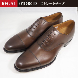 kutsunoyamaguchi_regal-01drcd-brown