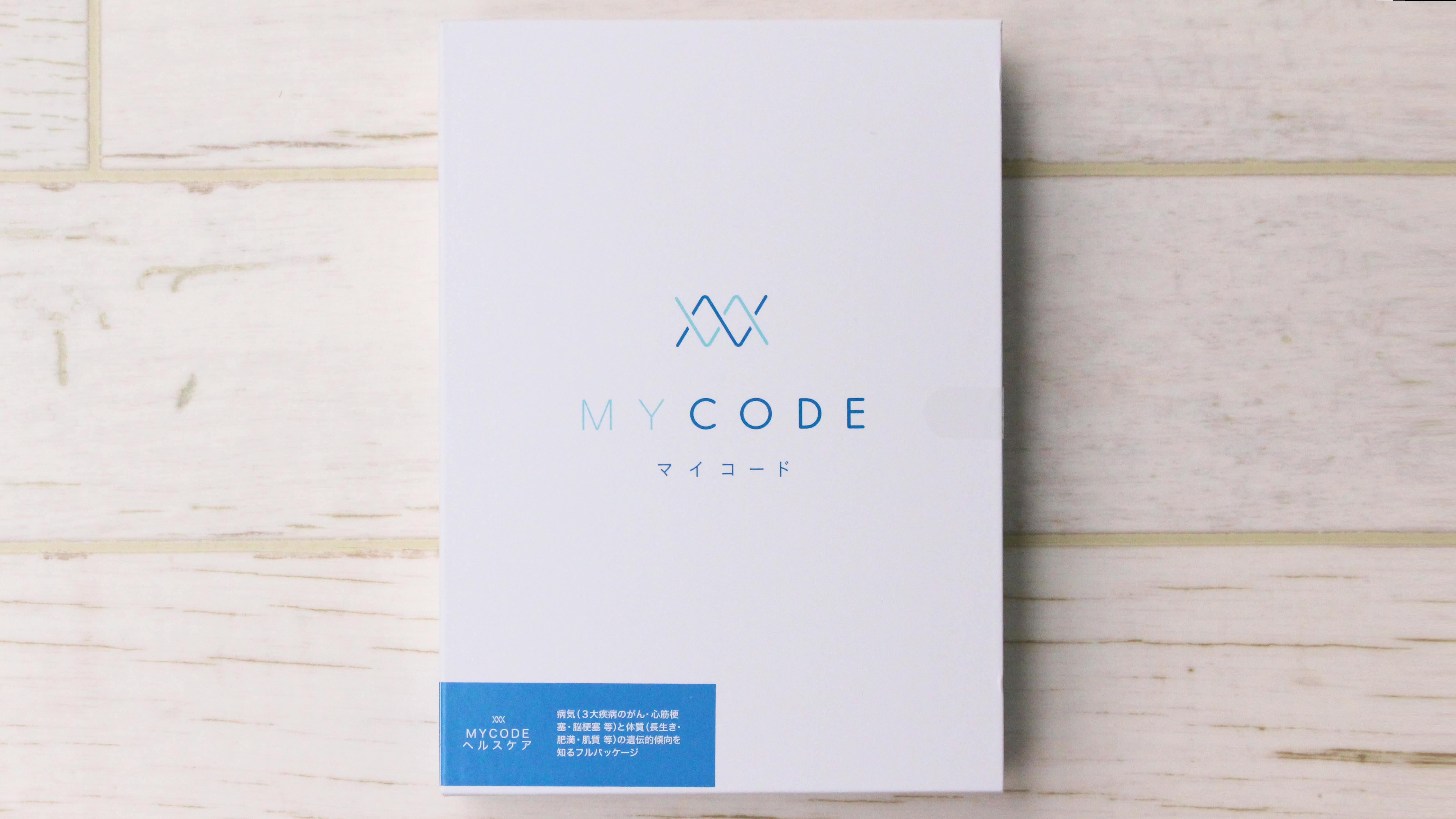 mycode-healthcare2-3