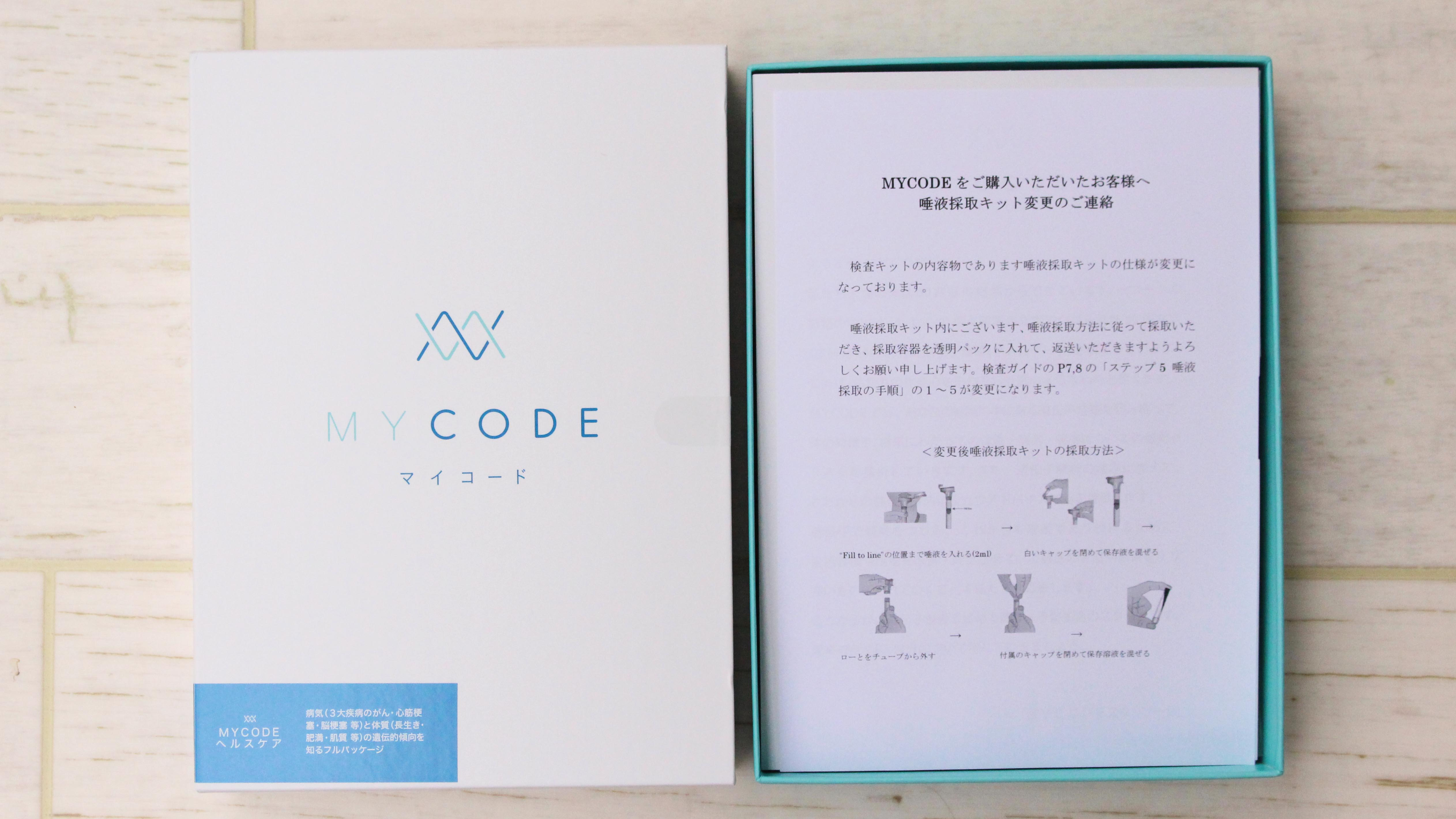 mycode-healthcare2-4