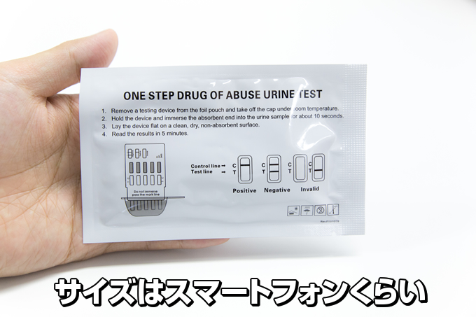 methamphetamine-amphetamine-MDMA-drug-test-kit01