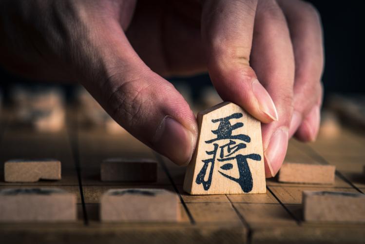 将棋の魅力とは?