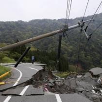 北海道の地震は予知されていた?