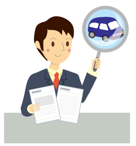 愛車を査定に出すならできる限り多くの業者から見積もりをとることが重要
