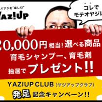 yaziup club banner