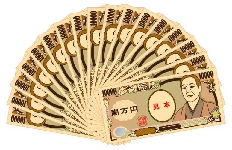 一万円イラスト
