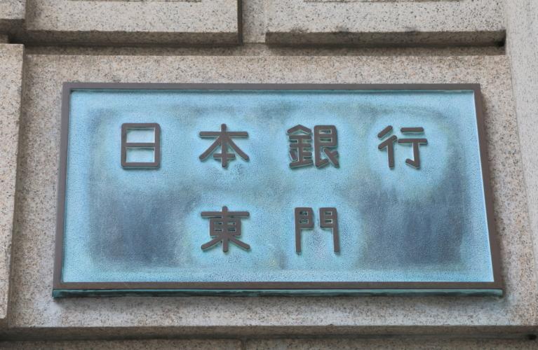 黒田総裁定例会見