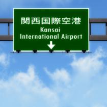 関西空港が舞台の中国人白タク