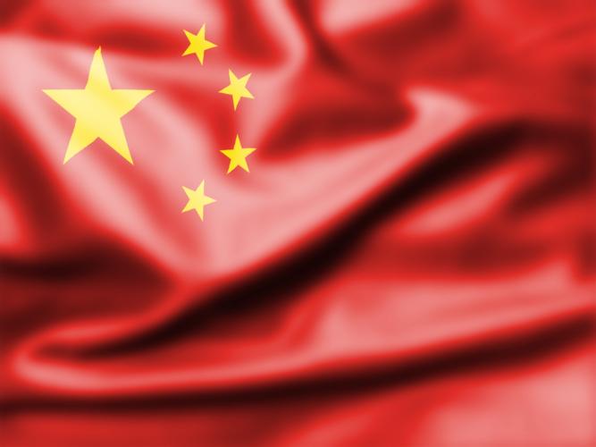 中国の領土問題
