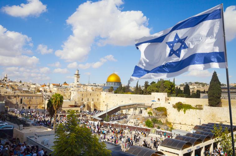 エルサレム首都問題