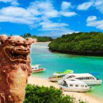 経済効果を望む、沖縄県側