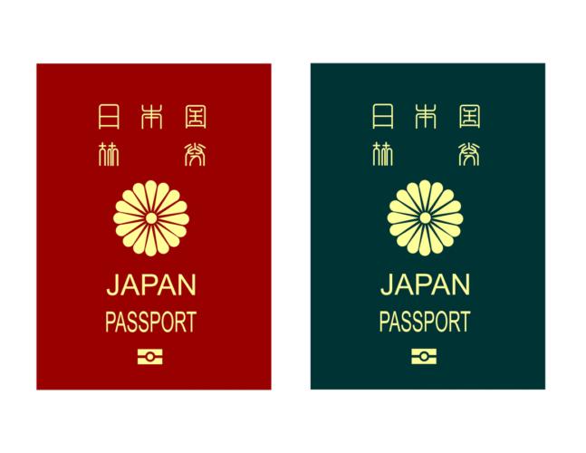 強いパスポートが持てる