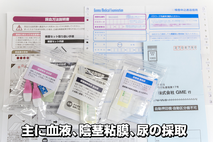 hiv-and-syphilis-and-chlamydia-and-gonorrhea-and-trichomoniasis-and-candida-test-kit03
