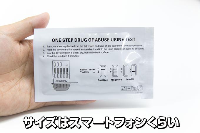 methamphetamine-amphetamine-MDMA-drug-test-kit01