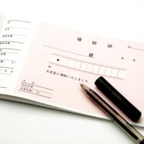 領収書の基本は、経費としての証拠能力です。