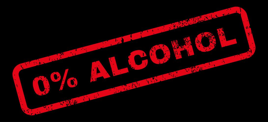 微量のアルコールが入っている可能性
