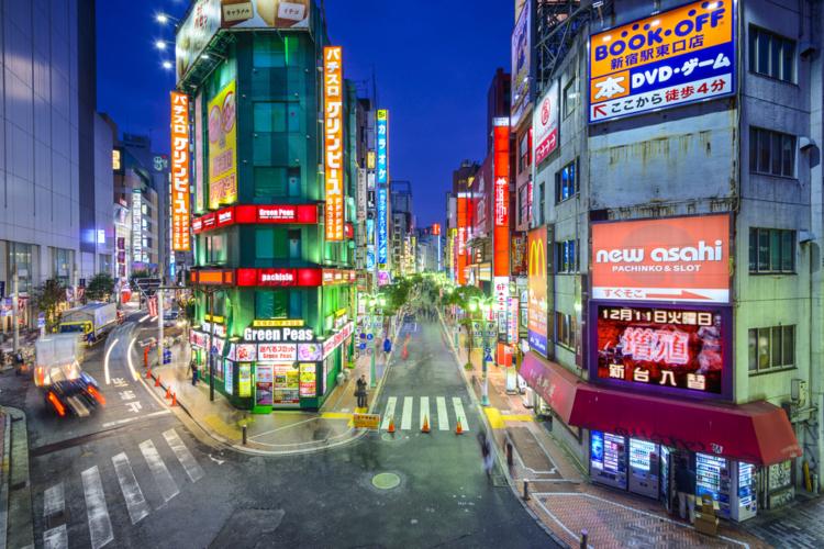 現在、韓国人、北朝鮮人は合わせて約90%のパチンコ店を経営しているとされています。
