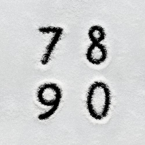 出る数字出ない数字を調べるまえに