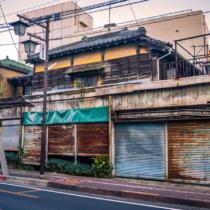 とんでもない空き家がある日本