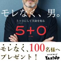 5+0_アイキャッチ_300×300