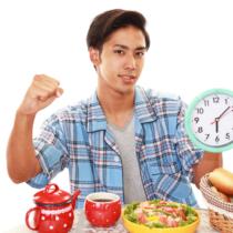 栄養摂取のタイミングを最適化する