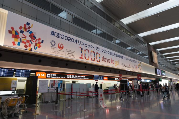 2020年に開催を控えている、東京オリンピック。