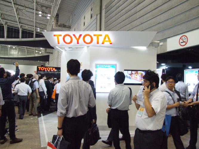 トヨタブース