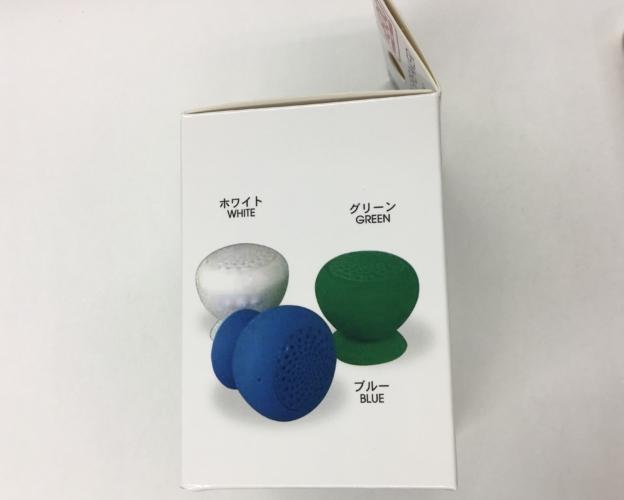 Bluetooth Speaker color variation