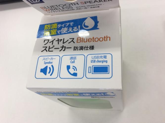 Bluetooth Speaker package