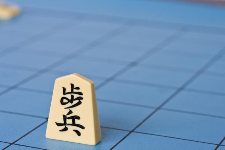 将棋の「歩」には多くの禁じ手が