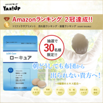 nsukoyaka500500