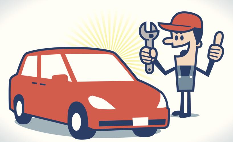 ユーザー車検への先入観
