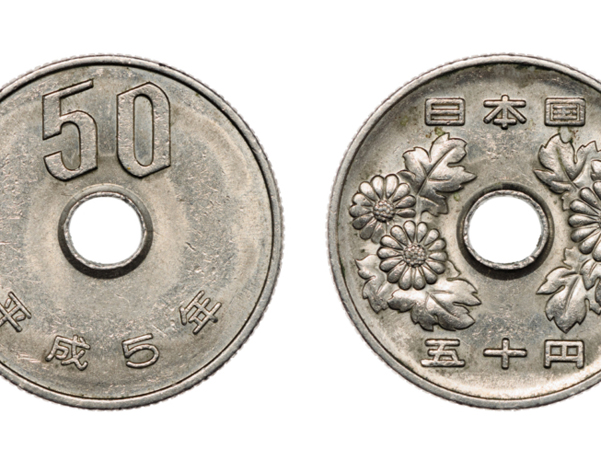 Fifty japanese yen coin isolated on white background with clipping path