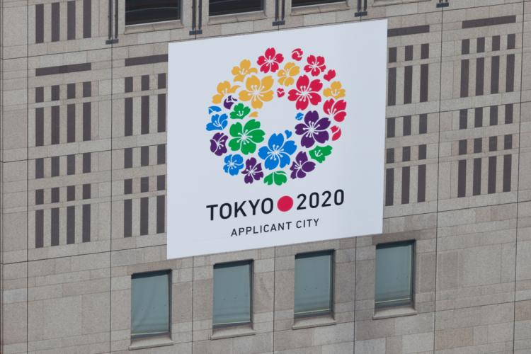 東京オリンピックの新競技!