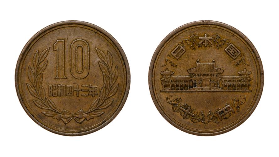 ギザ10とは、確かに古い10円玉のことですが
