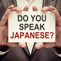 とにかく単純に笑える空耳日本語