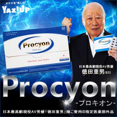 screencapture-procyon