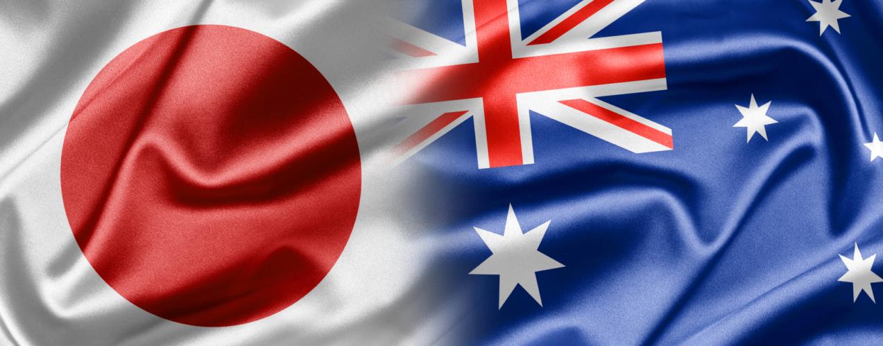 日本とオーストラリアの関係