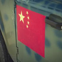 中国の軍事予算は信用できるか