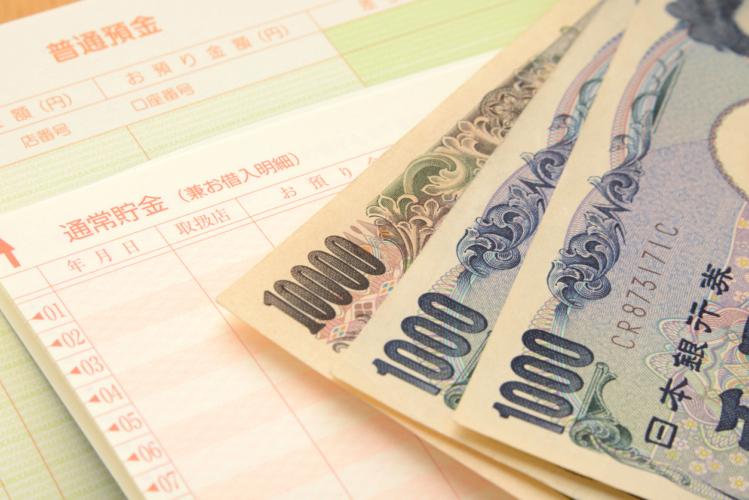 月数千円の積み立てから始める投資術