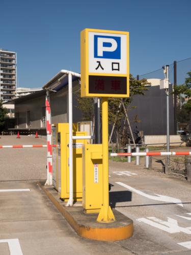 駐車場を契約するときに気を付けたい4つの点