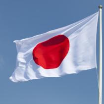 漢字の日本