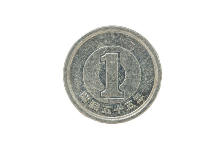 オトコの財布に似合わぬ小さな銀色硬貨の受難