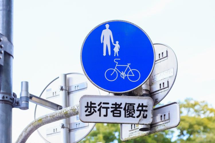 道路標識の世界が深すぎる!そして面白すぎる!