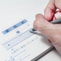 企業や組織内の内部不正チェックに使える法則