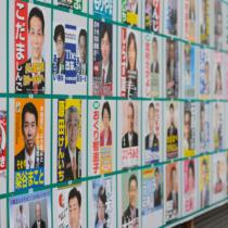 日本の地方議員の定数は多すぎる上に、専業はおかしい