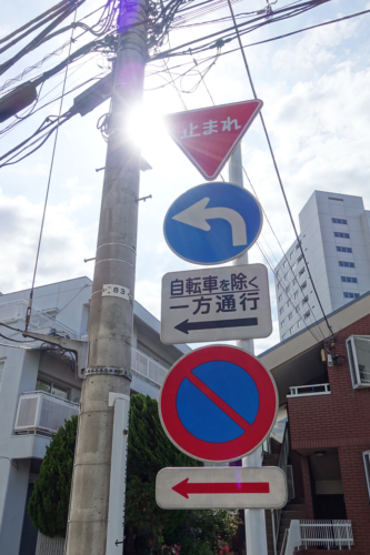静岡で可動式標識の誤表示発生