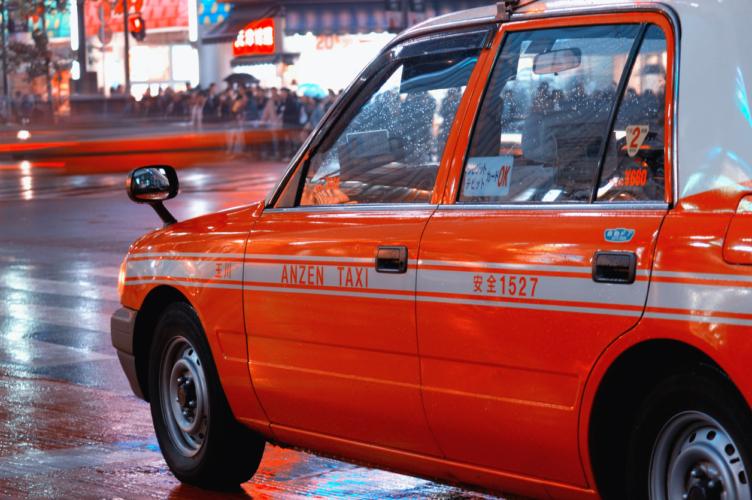 タクシーを無料で乗れるのは、庶民にとって夢のような話