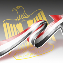 NEXT11に数えられるエジプト