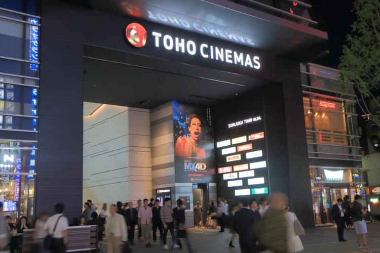 映画館で映画を観ると1,800円+アルファ