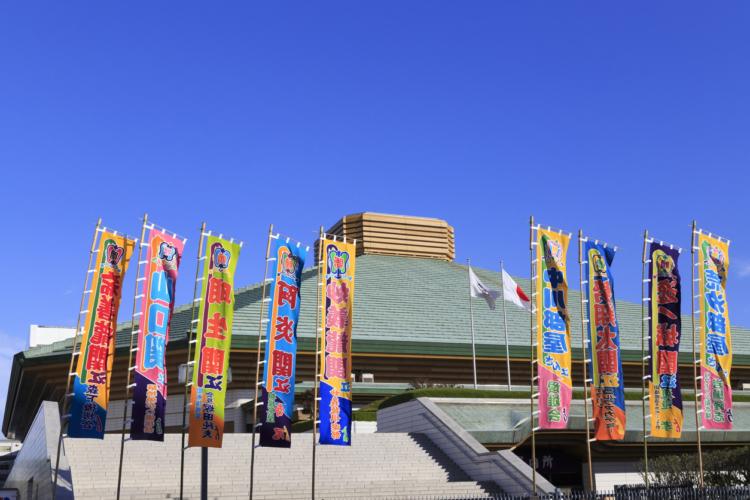 日本書紀に見る、相撲の最初の形とは